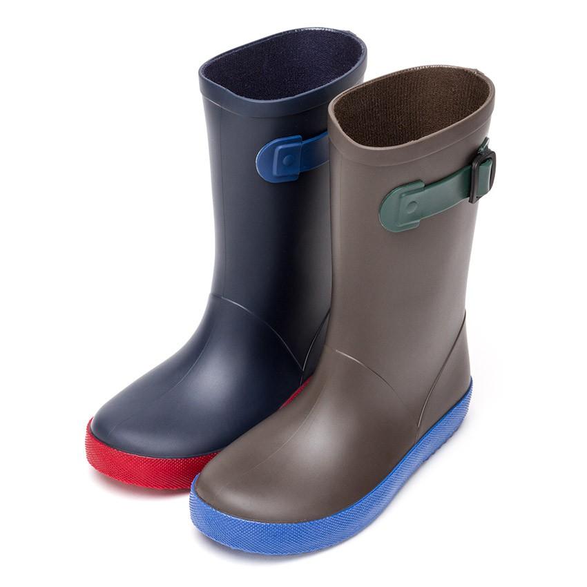 Botas de agua Niños Splash Tricolor