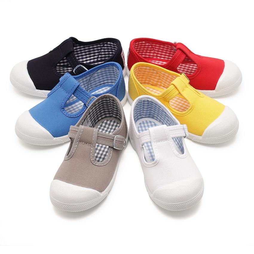 dedfab8bfee Zapatos para Niño | Calzado con Envíos & Devol. Gratis | Pisamonas
